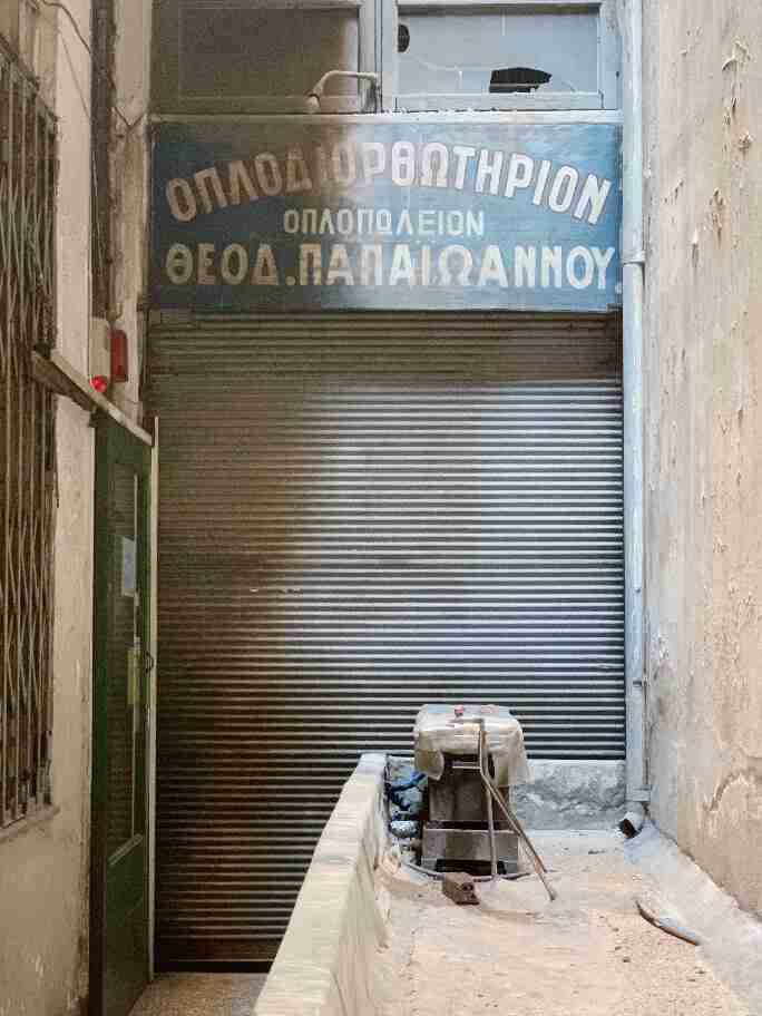 סיור בסטואות של אתונה