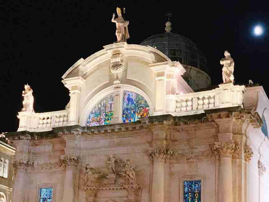 הקתדרלה של דוברובניק