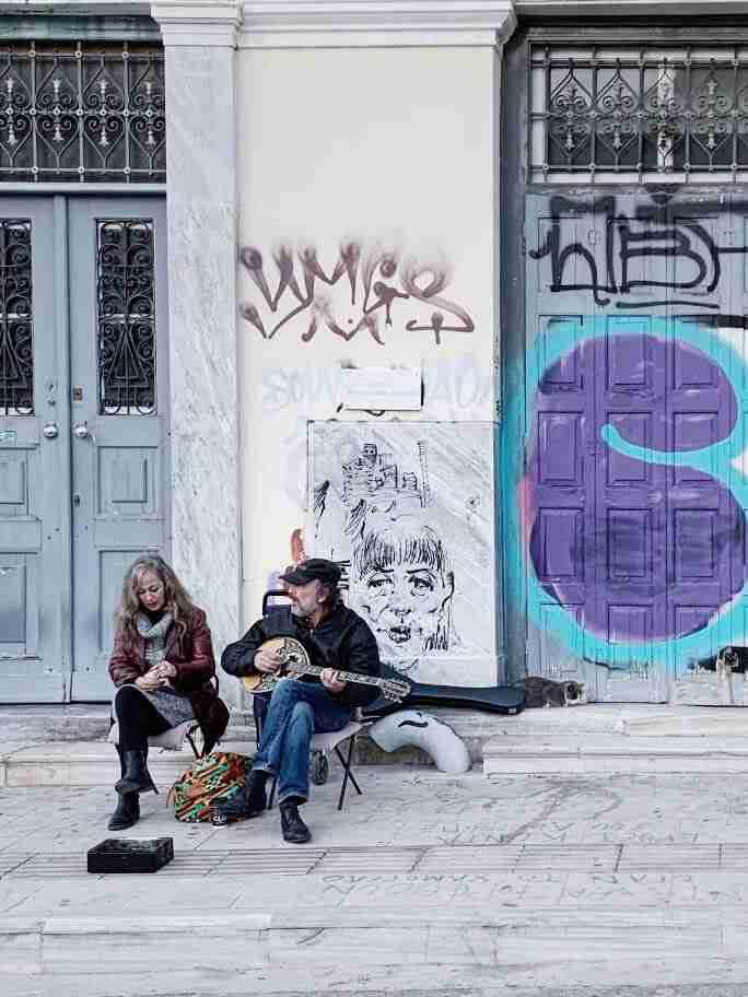 רחובות אתונה - חופשה אורבנית