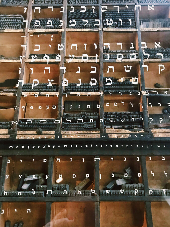 מוזיאון ההדפס פלנטין מורטוס, אנטוורפן