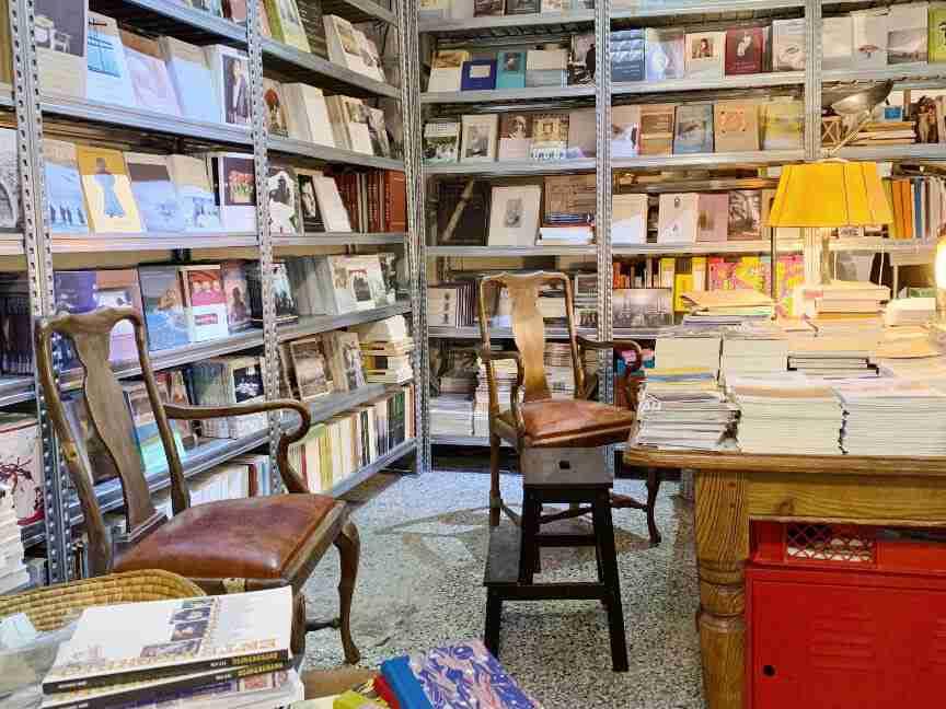 חנות ספרים באתונה