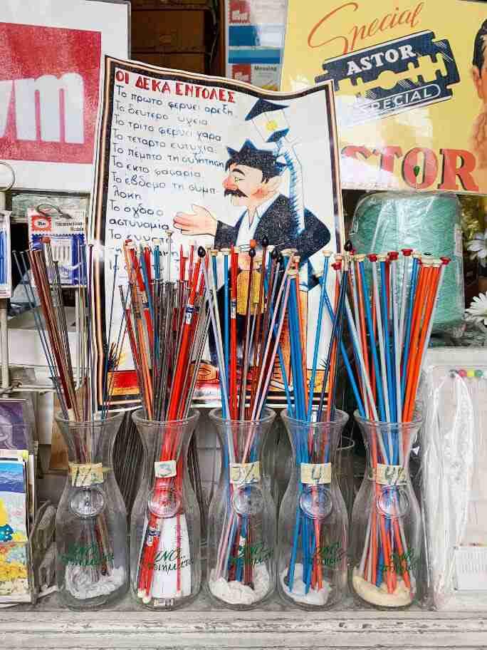 חנות סידקית באתונה