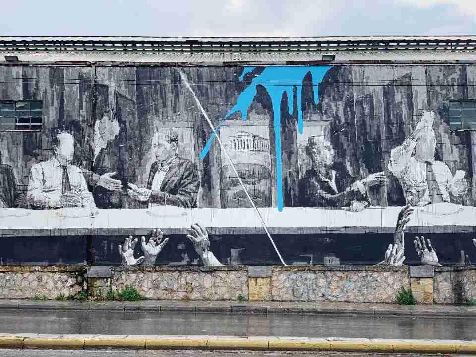 אמנות רחוב וגרפיטי באתונה - הסעודה האחרונה INO