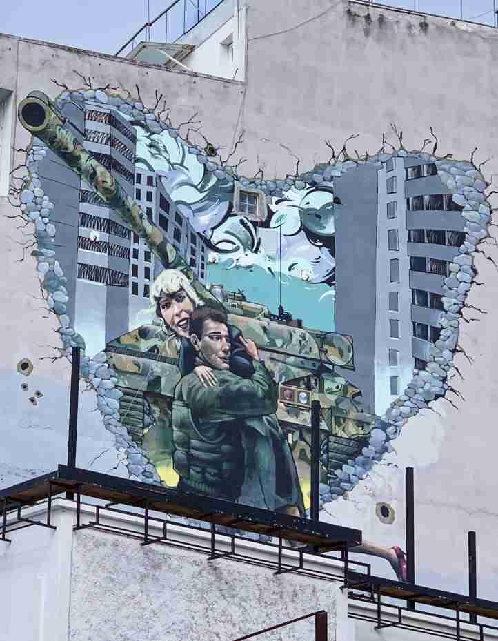 אמנות רחוב וגרפיטי באתונה - Make Love Not War