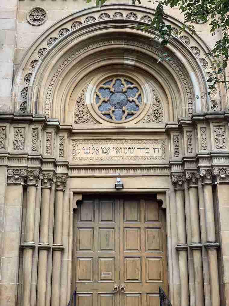 בית הכנסת בגלאזגו