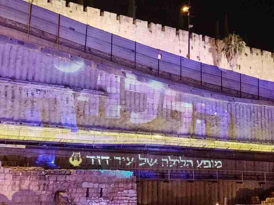 מופע אור קולי בעיר דוד - הללויה